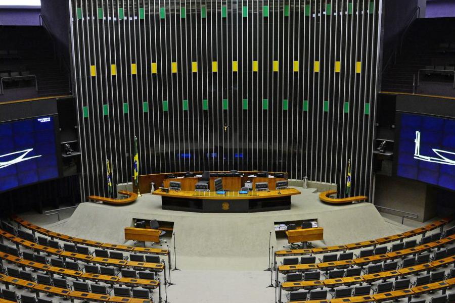 Presidente da Câmara - Rodrigo Maia - quer ampliar reforma tributária